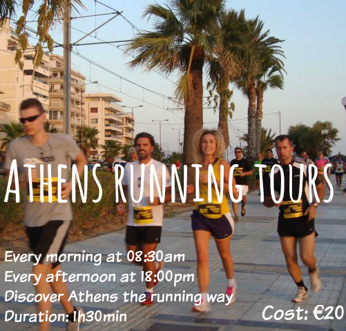 Athens Running Tours