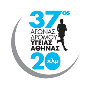 20K Race of Athens Health Runners Club - 2015