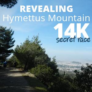 Revealing Hymettus Mountain secret Race - 14K 2015