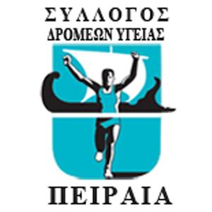 Vartzakeios 12K Athens Run 2018