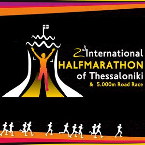 International Thessaloniki Night Half Marathon 2015