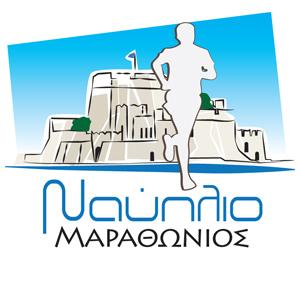 Nafplio Marathon 2019