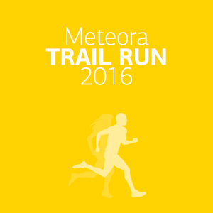 Meteora Trail Run 2016