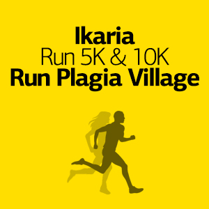 Ikaria Run 5K & 10K – Run Plagia Village 2016