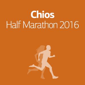 Chios Half Marathon 2016