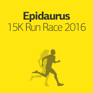 Epidavros 15K Run Race 2016