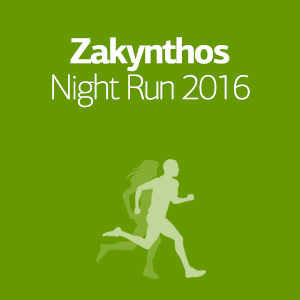 Zakynthos Night Run 2016