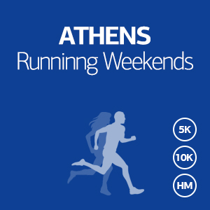 Athens Running Weekend - Night Run