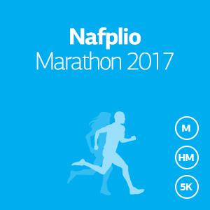 Nafplio Marathon 2017