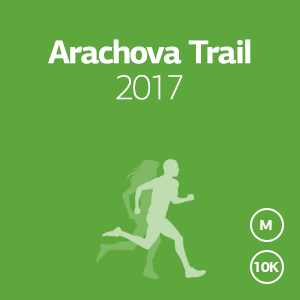 Arachova Trail 2017