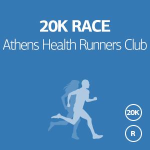 21K Athens Run 2020
