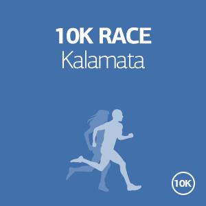 Kalamata 10K Race - 2017