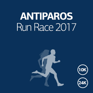 Antiparos Run Race 2020