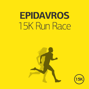 Epidavros Historic Run 2017