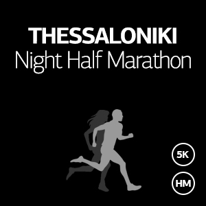 International Thessaloniki Night Half Marathon 2019