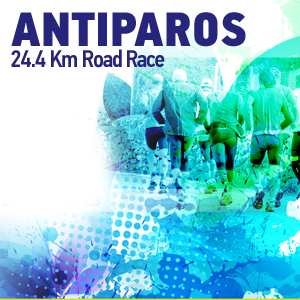 Antiparos 24.4 Km Road Race