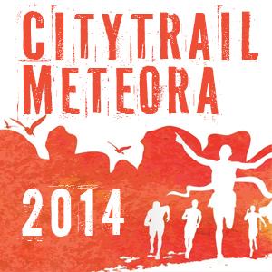 The CityTrail Meteora 2014