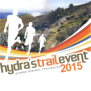 Hydra's Trail Event 2015