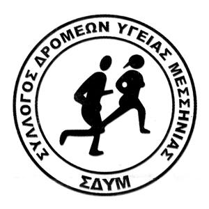 15th Kalamata 10K RUN