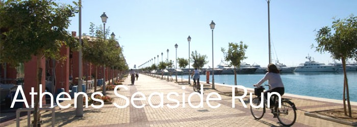Athens Seaside Run01