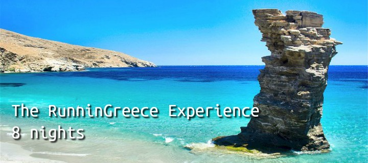 andros tr rg exp