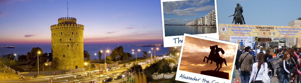 International Alexander the Great Marathon in Thessaloniki