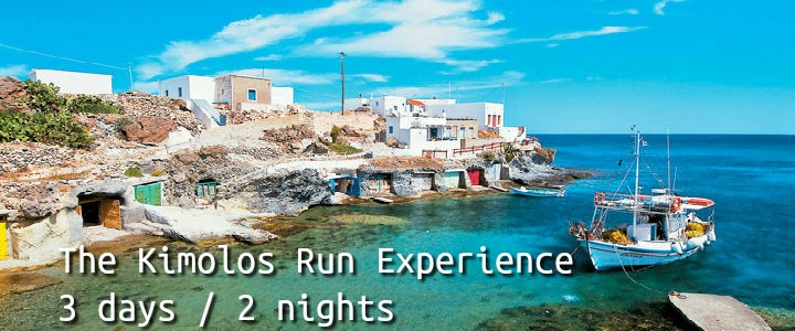 kimolos run exp